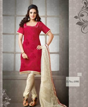 Rose Pink and Ivory Chudidar Suit