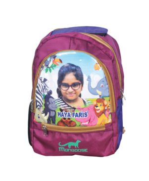 Mongoose Personalized Face Printed School Bag
