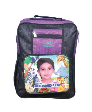 Mongoose Face Printed school Bag With  Personalized Design